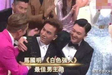 TVB颁奖红毯变卸装晚会脱离10级滤镜后女明星实在颜值暴露